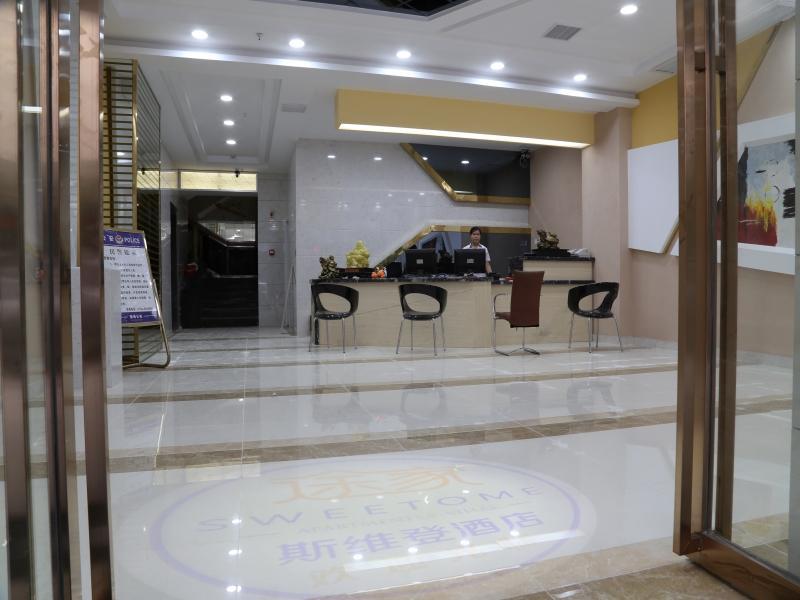 Hengyang Duomei Hotel