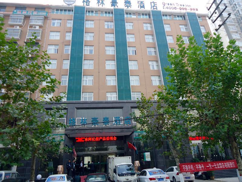 GreenTree Inn Henan Shangqiu Yongcheng Ouya Road Business Hotel