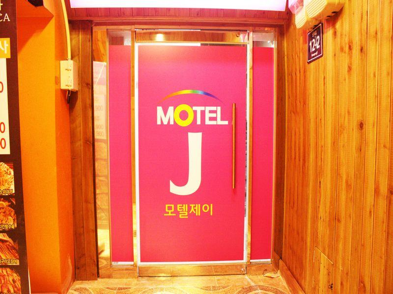 J Motel Busan