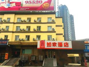 Home Inns Xujiahui West Zhongshan Road