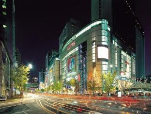 The Westin Chosun Seoul Seoul - Nearby Attraction