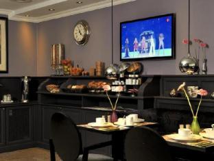 Hotel Citadel Amsterdam - Restaurant