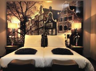Hotel Citadel Amsterdam - Guest Room