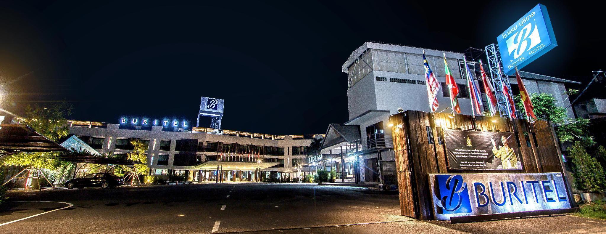 Buritel Hotel โรงแรมบุรีเทล