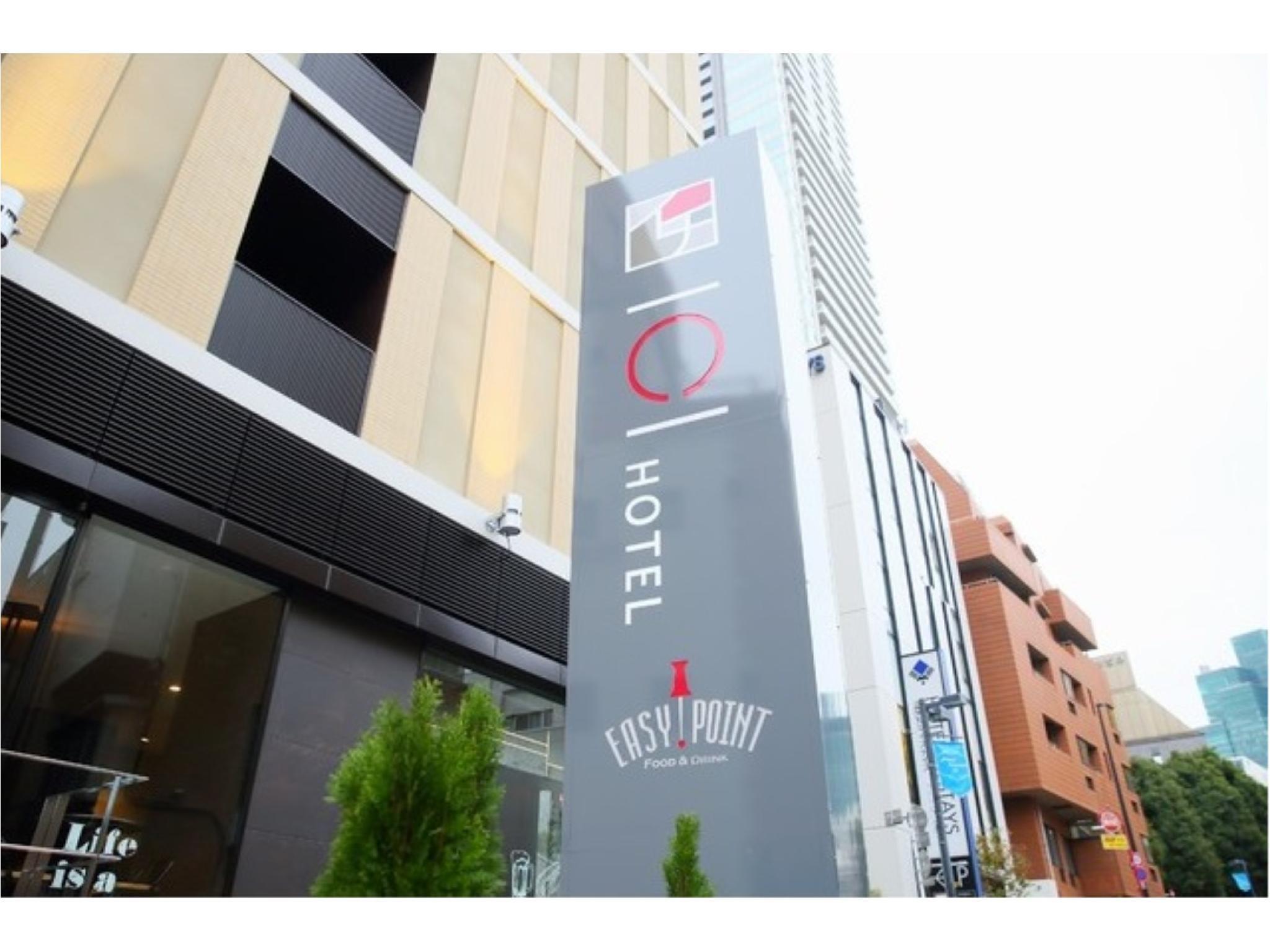 ICI HOTEL Akasaka
