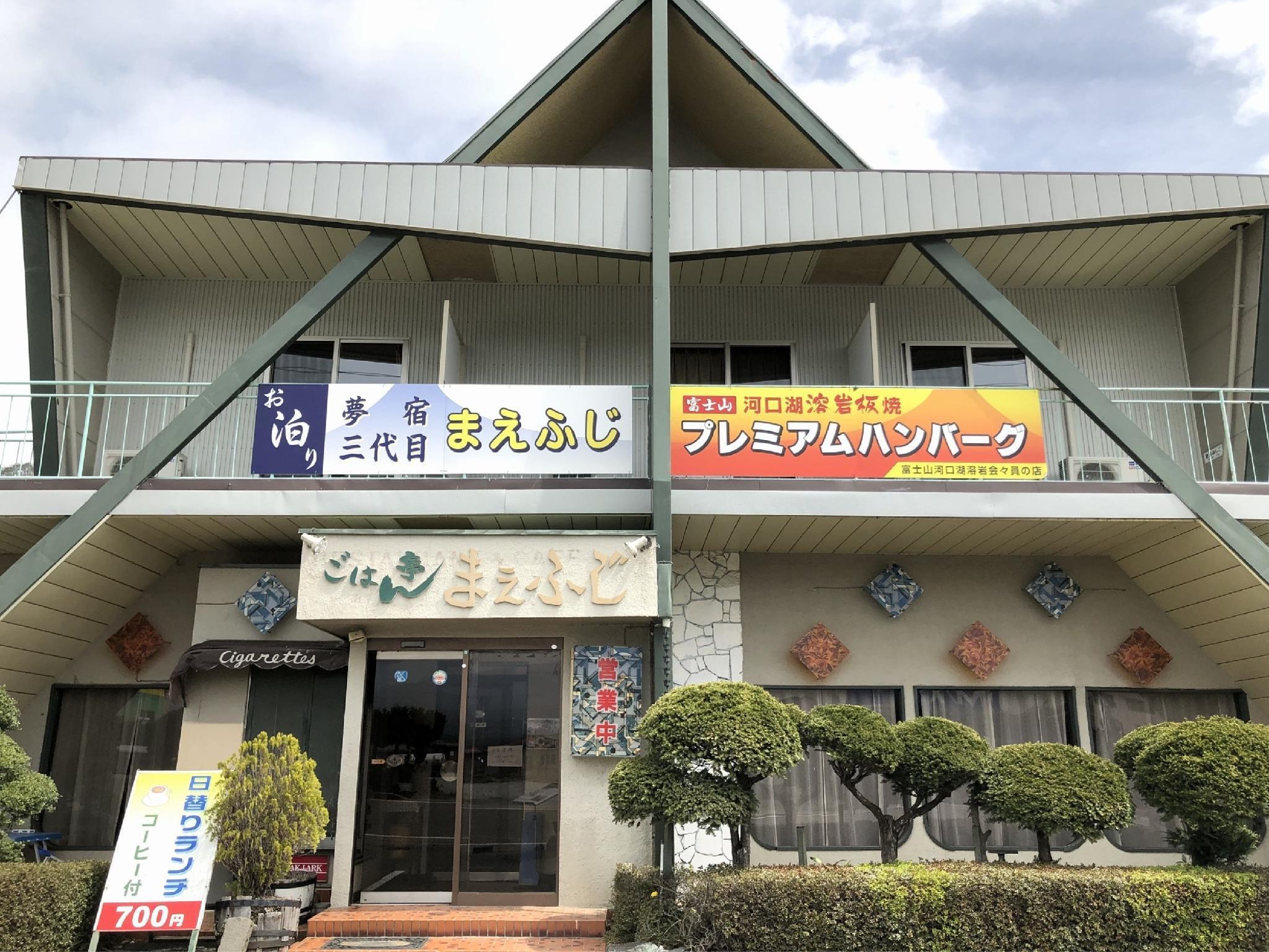 Maefuji