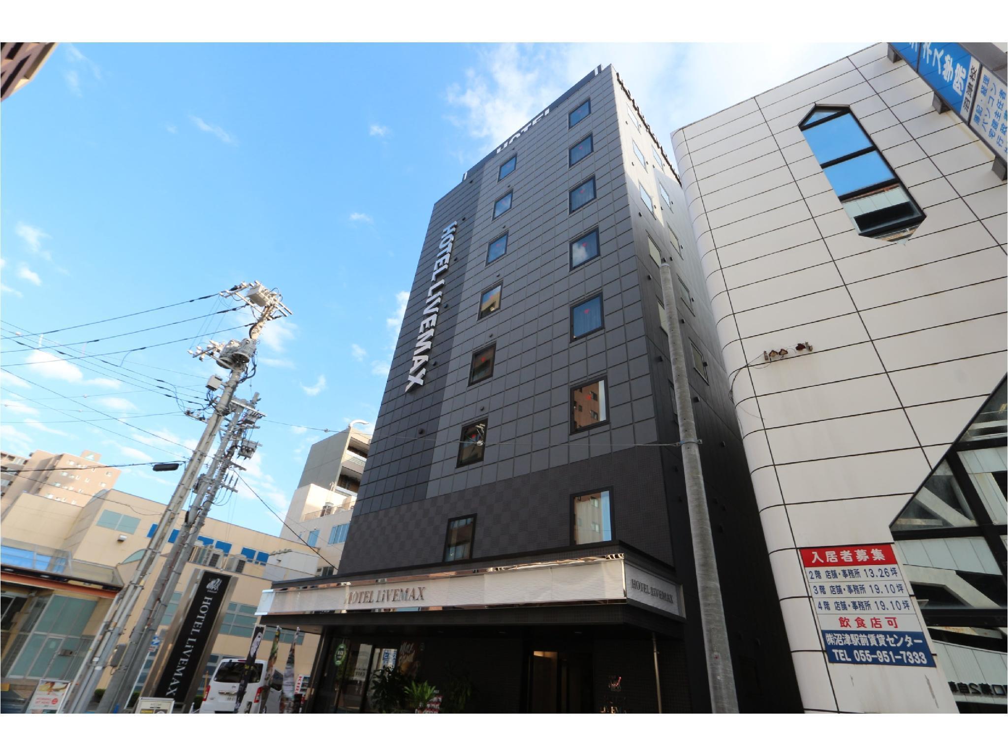 HOTEL LIVEMAX NUMAZU EKIMAE
