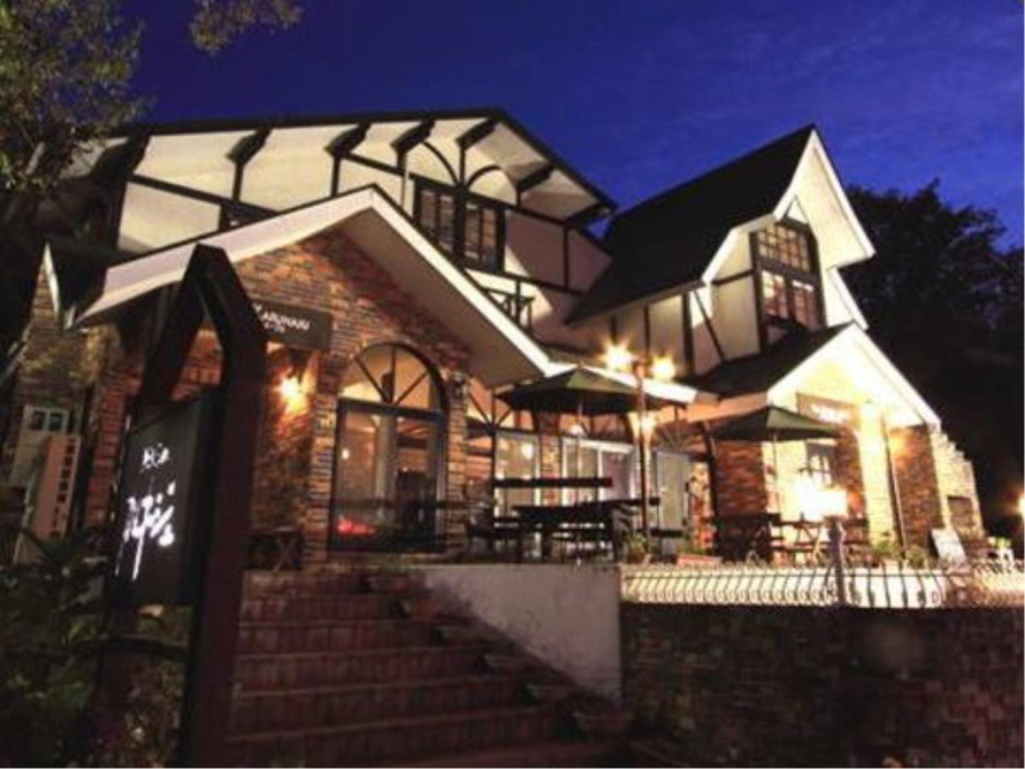 Lodge Karunaju & The Alpine Grill