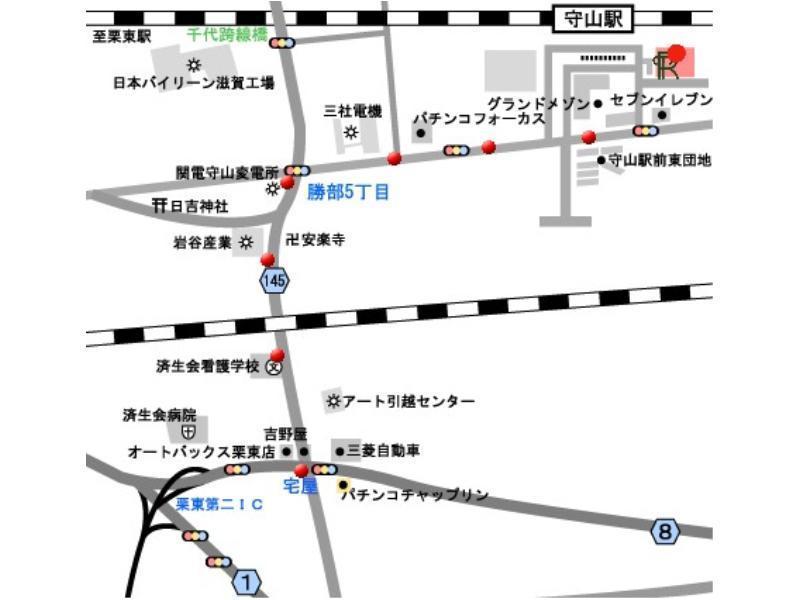 RiseVille Tsugayama