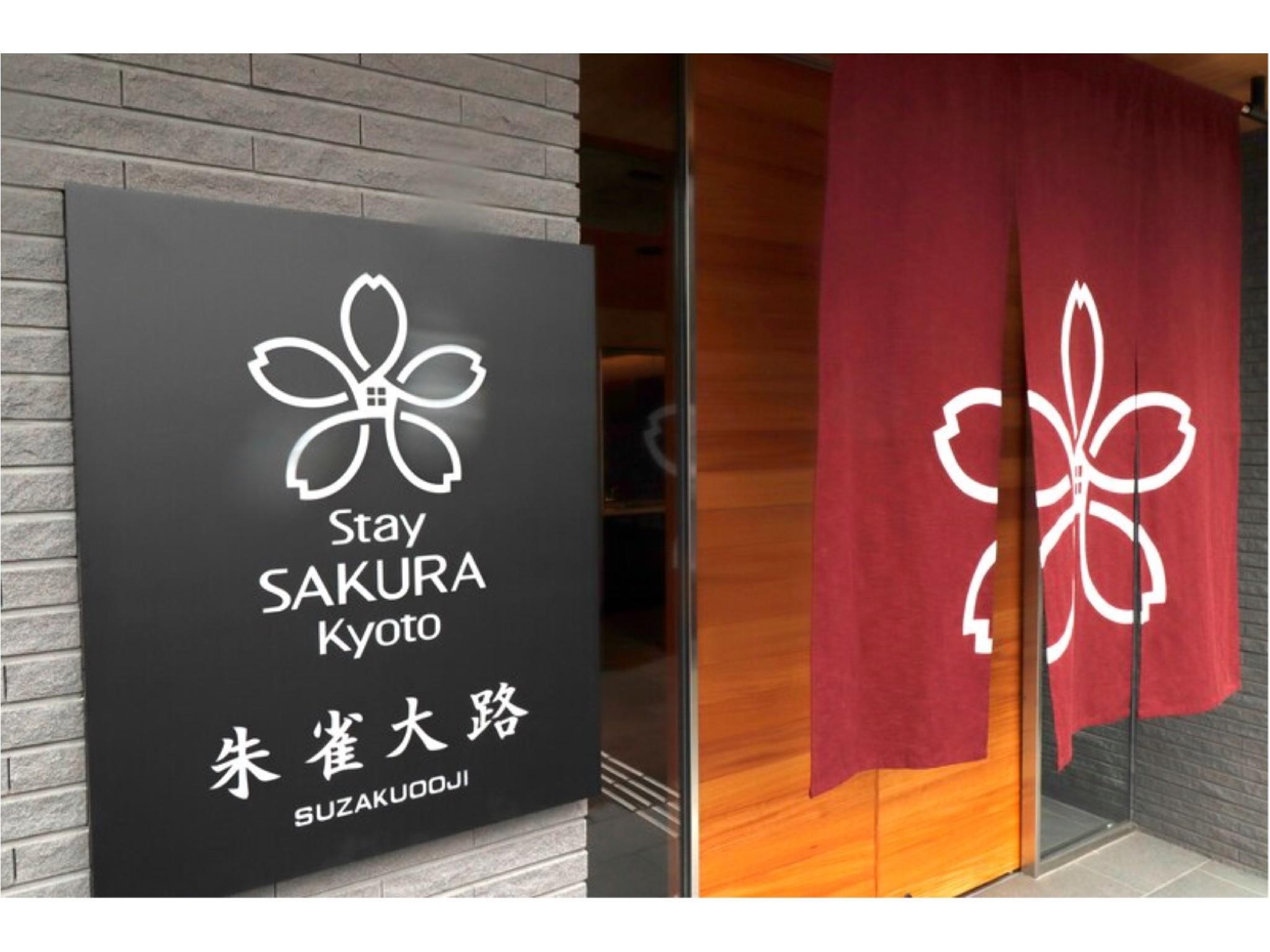 Stay Sakiura Kyoto Suzaku Oji
