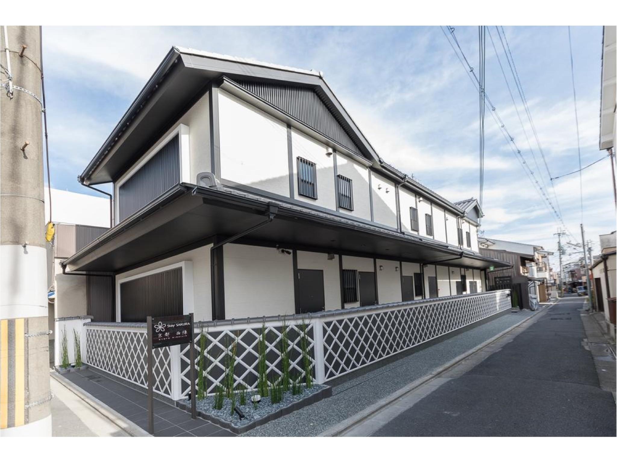 Stay SAKURA Kyoto Nishijin