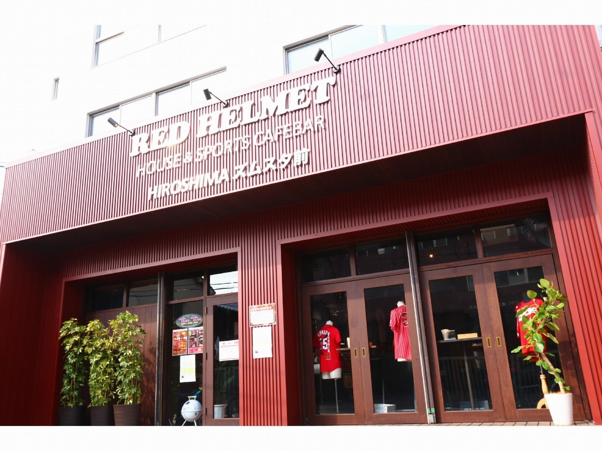 RED HELMET HIROSHIMA