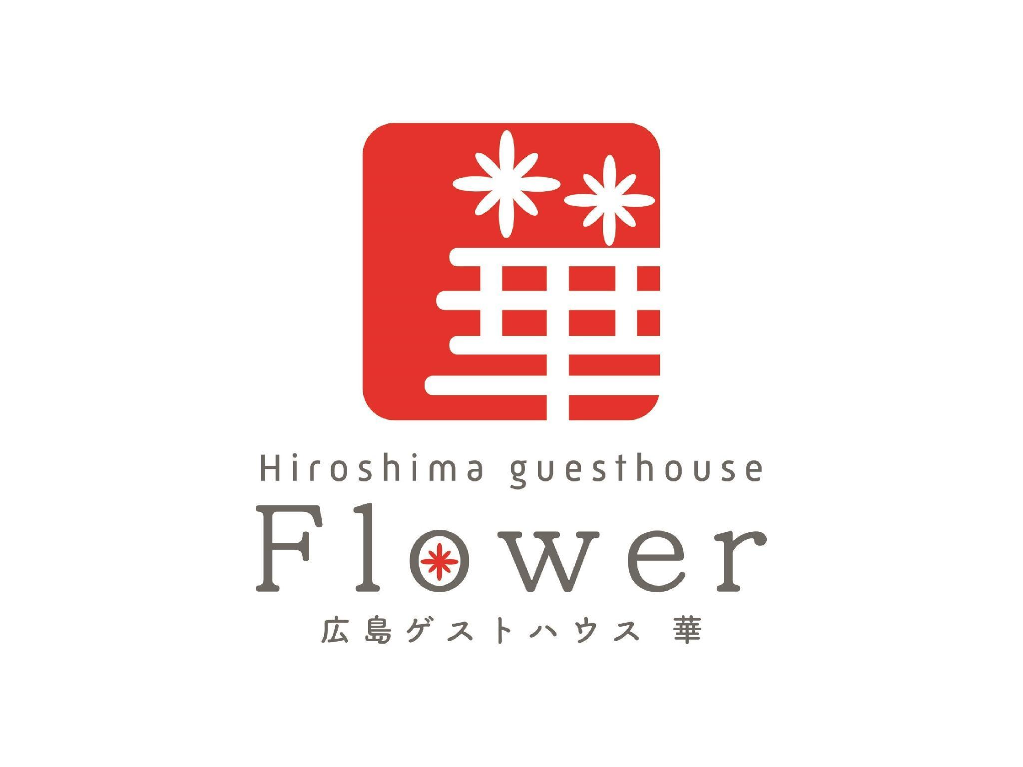 Hiroshima Guesthouse Flower