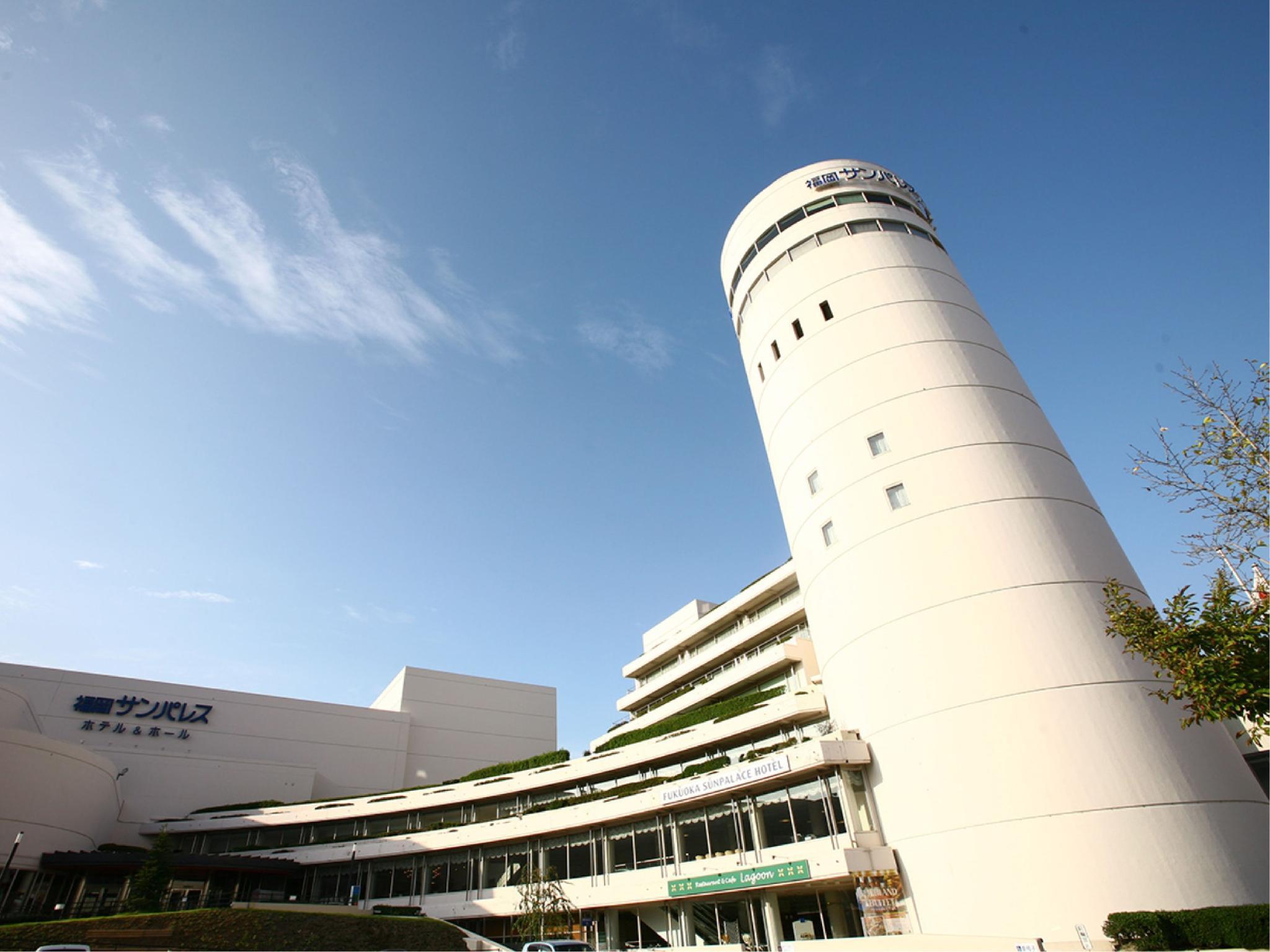 Fukuoka Sun Palace Hotel And Hall