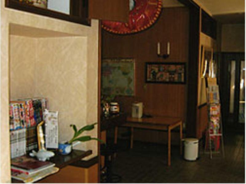 Business Inn Seifuso