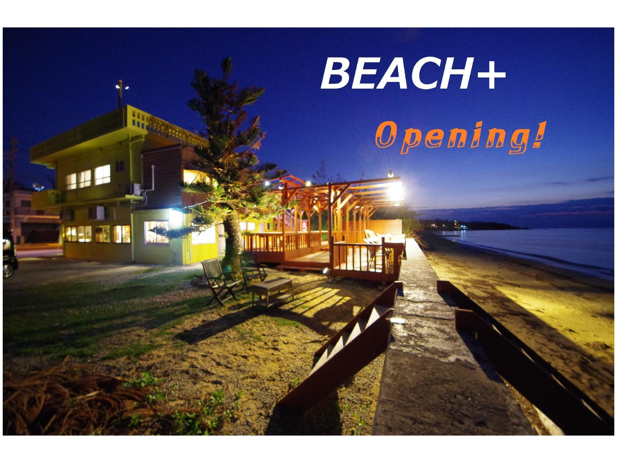 Beach Plus
