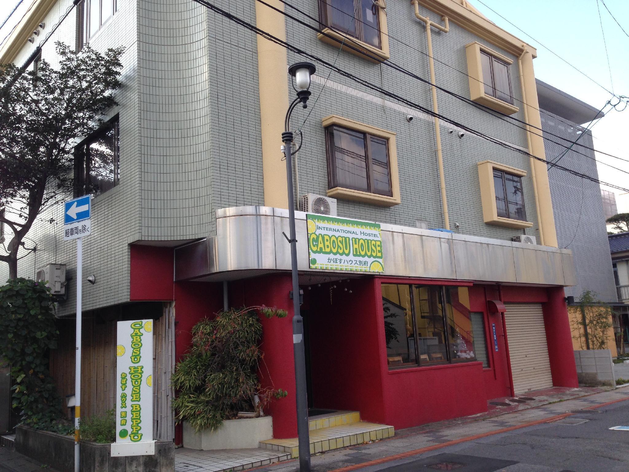 Cabosu House Beppu Original