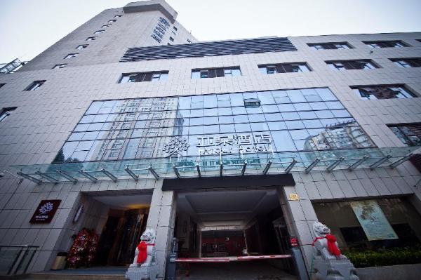 Atour Hotel Nanjing Xinjiekou Nanjing