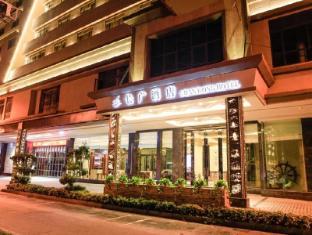 Chan Kong Hotel Guangzhou