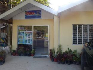Caera Place