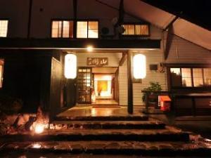 關於岡山旅館 (Ryokan Okayama)