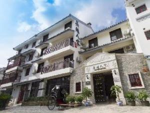 Guilin Wuyue Boutique Hotel
