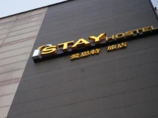 Istay Hostel