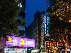 Hangzhou Zhehang Hubin Hotel