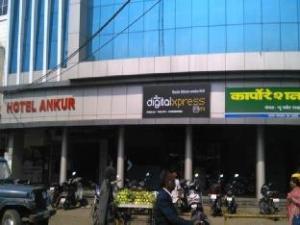โรงแรมอังกูร (Hotel Ankur)