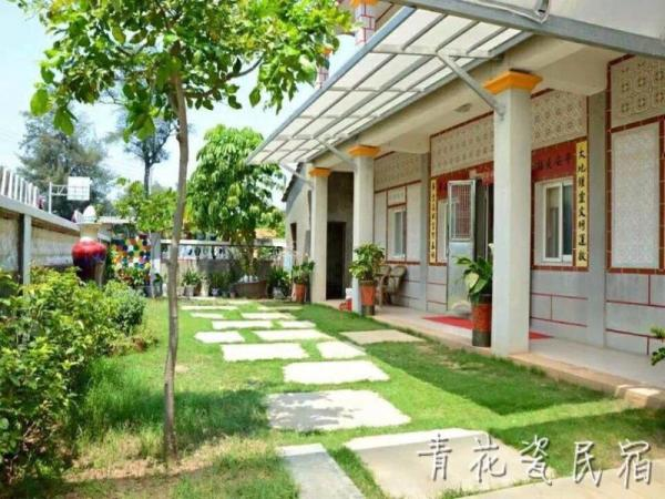 Blue and White Bed and Breakfast Kinmen