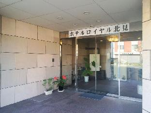 Hotel Royal Kitami