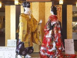 Kira Kanko Hotel