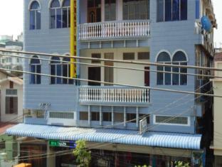 Mya Thazin Hotel