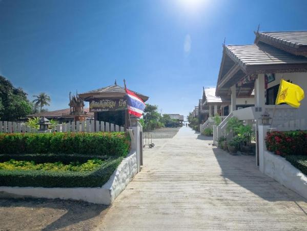 Little Home Beach Prachuap Khiri Khan