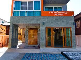 Chowdhury Home เจ้าดูรี โฮม
