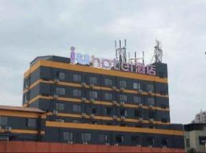 IU Hotel Guangzhou Huangpu Bay Branch