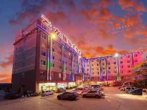Kunming Yunshuixingji Hotel