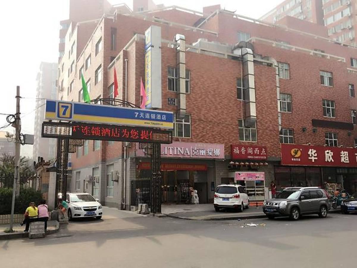 7 Days Inn Beijing Yongdingmenwai Subway Station