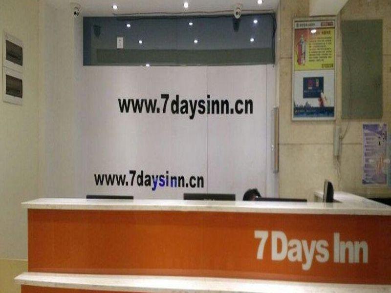 7 Days Inn Wuhan International Exhibition Center Branch