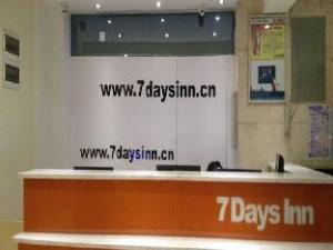 7 Days Inn Wuhan International Exhibition Center Branch