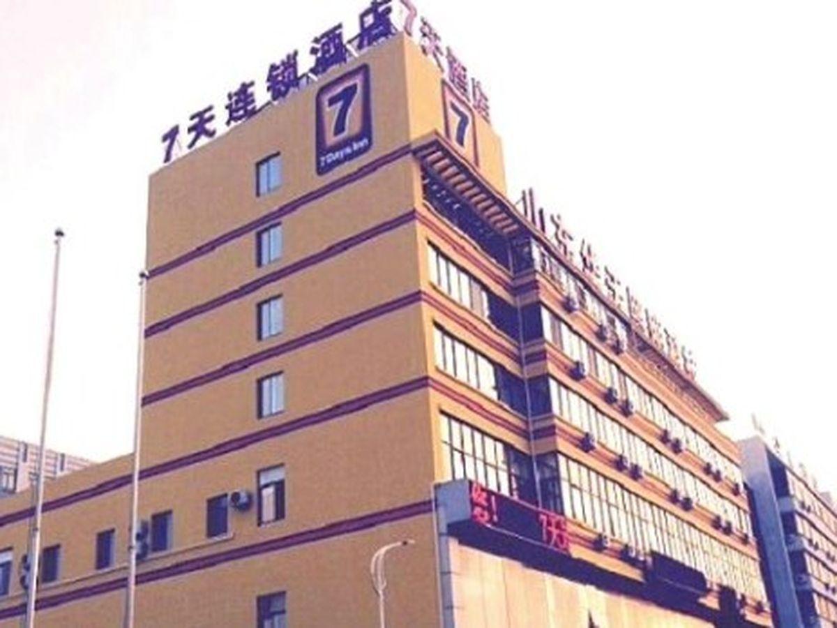 7 Days Inn Weihai Shandong University Branch