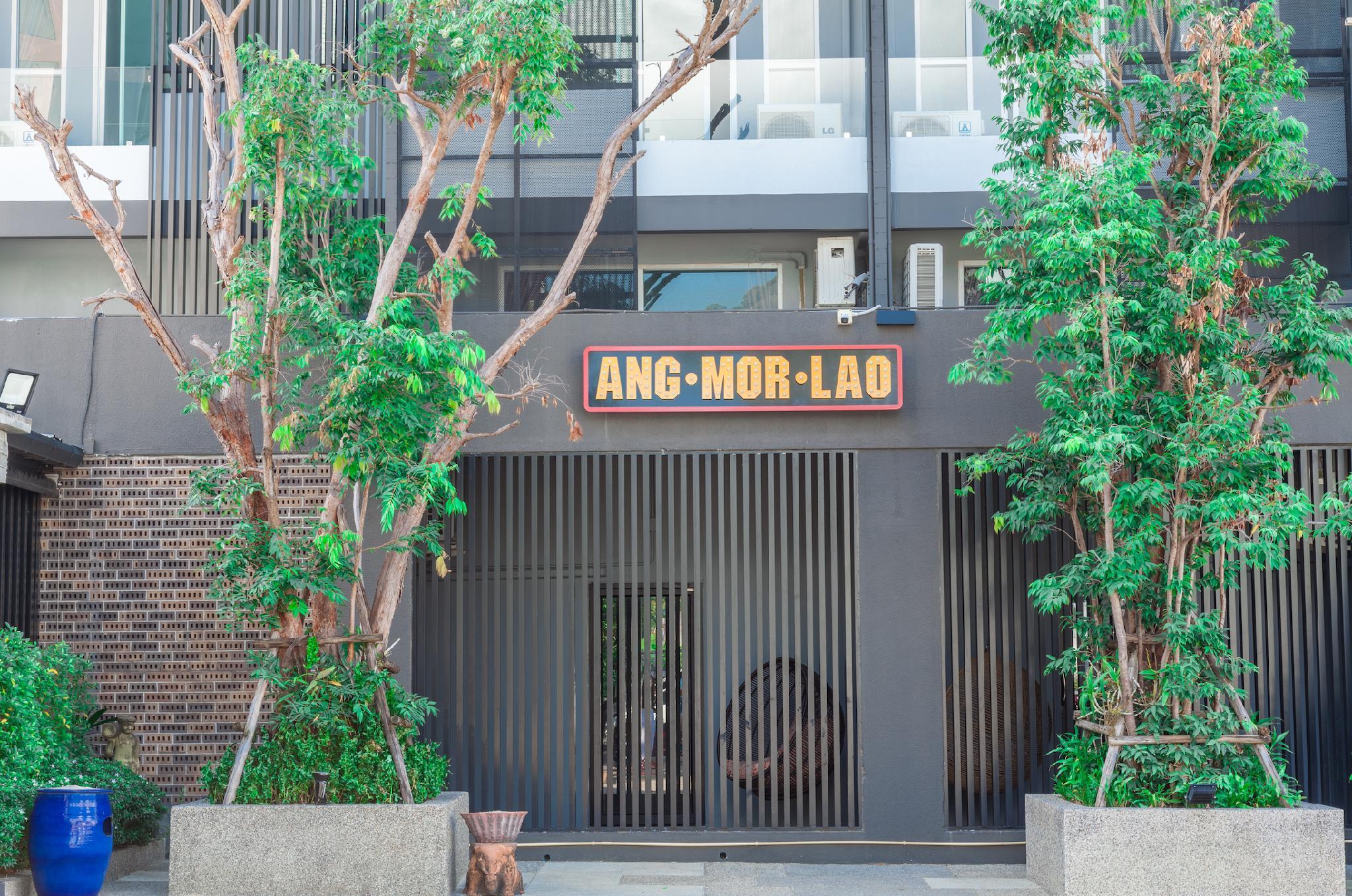 Ang Mor Lao Hotel