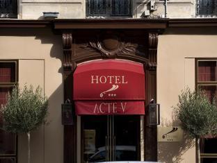 Acte V Hotel Parijs - Entree