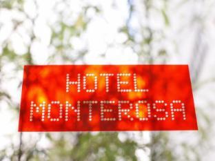 Hotel Monterosa - Astotel Paris - Interior