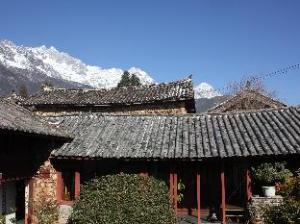 Lijiang Nguluko Guesthouse