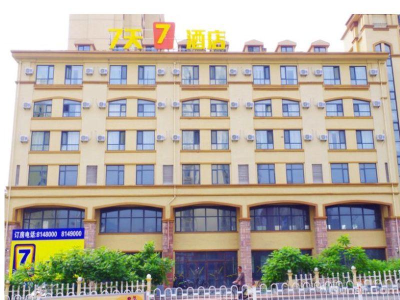 7 Days Inn Dandong Feng Cheng Center Branch