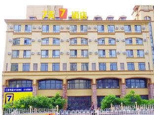 Фото отеля 7 Days Inn Dandong Feng Cheng Center Branch