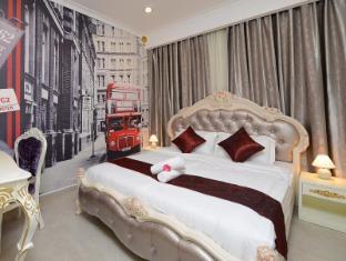 /hotel-de-art-section-19-shah-alam/hotel/shah-alam-my.html?asq=jGXBHFvRg5Z51Emf%2fbXG4w%3d%3d