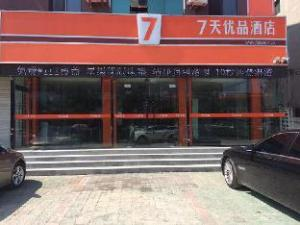 7 Days Premium Qinghuangdao Train Station Yingbin Road