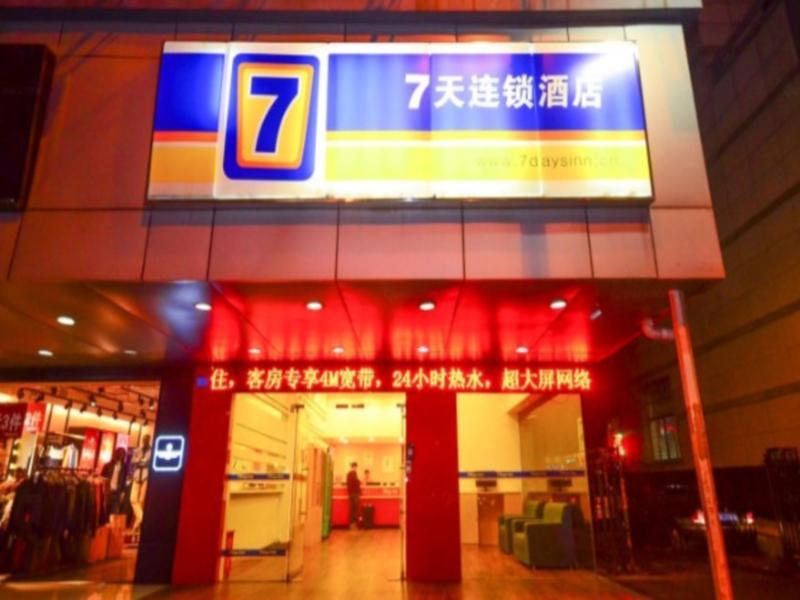 7 Days Inn Xuzhou North Zhongshan Road Jin Ying International Square